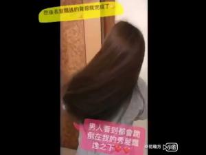 一定要知道的頭皮髮絲保養關鍵!